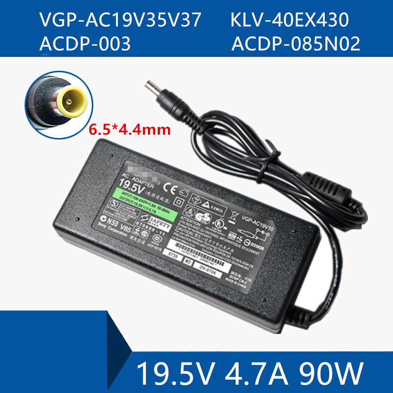 LCD TV Laptop AC Adapter DC Charger Connector Port Cable For Sony VGP-AC19V35V37 KLV-40EX430 ACDP-003 ACDP-085N02 19.5V 4.7A90W