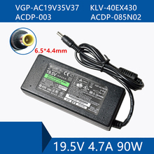LCD TV Laptop AC Adapter DC Charger Conn