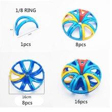 16 шт. магнитные блоки специальные детали 3D DIY Строительные кирпичи части Аксессуары строительные Магнитные Развивающие игрушки
