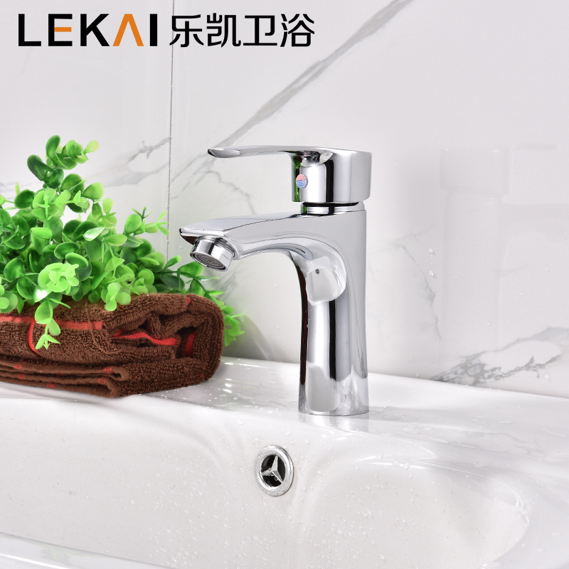 Gaugueng hot and cold water mixed water basin basin faucet single lift the face plate faucet