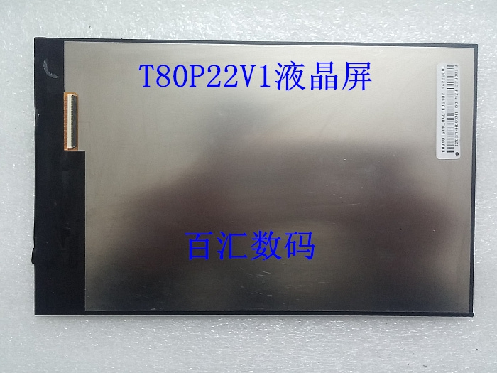8 inch tablet computer T80P22V1 LCD screen