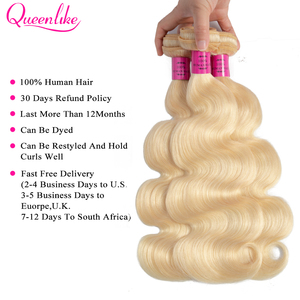 Image 2 - Queenlike Color 613 Brazilian Body Wave Remy Human Hair Bundles With Frontal Light Honey Blonde Bundles With Closure
