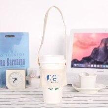 Чашка для напитков крышка кружка рукав обертывание кофе рука встряхнуть чашка мешок Мейсон банка крышки Rambler Yeti чашка пластиковая чашка для воды