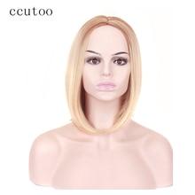 Ccutoo 35 см блонд смешанный короткий средний пробор синтетический женский парик высокая температура косплей парики Повседневные Вечерние волосы