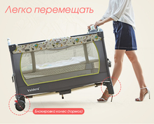 Valdera Multifunctional foldable cot bed Fashion Portable game bed BB baby bed newborn baby bed Free shipping