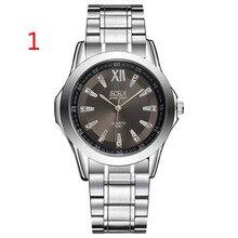Мужские часы деловые автоматические механические часы из стали ремень кварцевые мужские часы