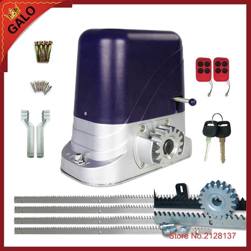 все цены на  galo Home Automation 220VAC auto gate motor electrical sliding gate opener engine with 4m steel rack  онлайн