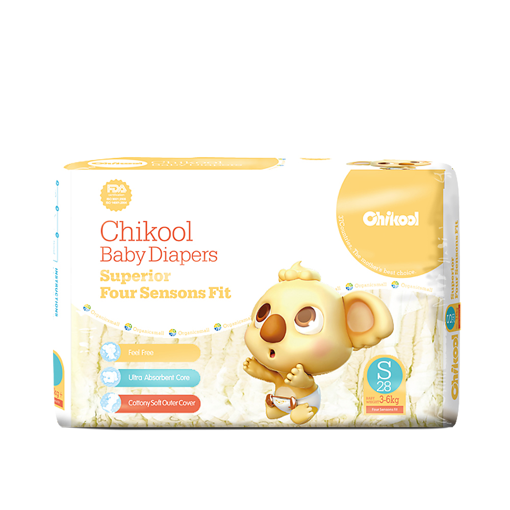 2018 New Chikool Baby Diapers 56pcs Size S for 3~6kg Baby Newborn disposable diapers Absorbent Breathable Dry for single use