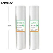 LAIMENG вакуумной упаковки сумки 2 м 3 м 5 м 20 см Ширина 2 рулона/Lot вакуумный упаковщик пакеты вакуумный мешок для Еда хранения R130