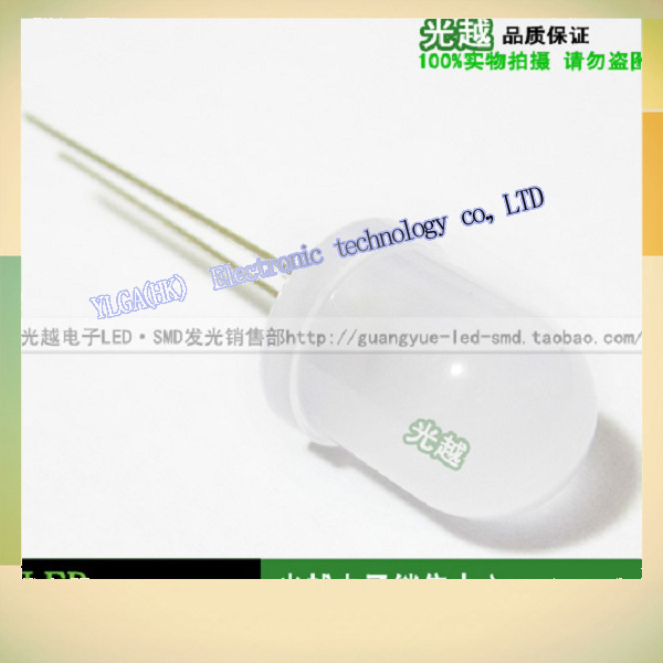 10 Mm 7 Colour Slow Flash F10 Mist Astigmatism Scintillation Breathing Light Automatically Full-color LED Light-emitting