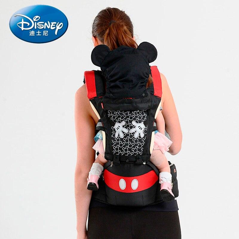 Disney Portante di Bambino Traspirante Multifunzionale Frontale Rivolto Infantile Del Bambino Sling Zaino Del Sacchetto Wrap Disney Accessori