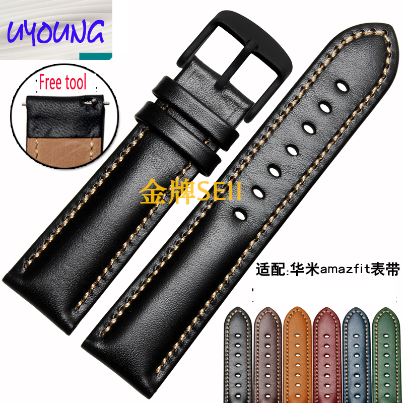 China Leather Watchband amazfit font b smart b font font b watch b font watchband millet
