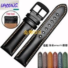 China Leather Watchband amazfit smart watch watchband millet leather watch band 22MM