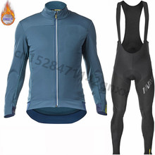 все цены на MAVIC Cycling Jersey Mens 2019 pro team Winter Thermal Fleece Long Sleeve Set MTB bicycle Clothing Maillot Ropa Ciclismo Hombre онлайн