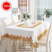 P Top Grade Satin Tablecloth Set Floral Watermark Gold Applique Including Tablecloths Tablerunner Chair Cover and Mat