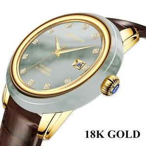 18K Gold Jade Automatic Mechan