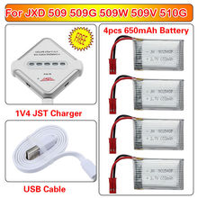 Free shipping!Free Charger+4pcs/lot 3.7V 650mAh Lipo Battery for JXD 509 509W 509G 510G RC Drone