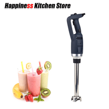 Powerful Electric Handheld Immersion Blender Adjustable Speed Juicer Milk Mixer Professional Food Kitchen Cooking Tools blender gorenje hbx603hc immersion with wisk with chopper kitchen for smoothies electric