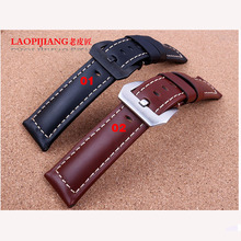 Laopijiang Leather strap male fashion watches accessories 24mm Fit PAM111