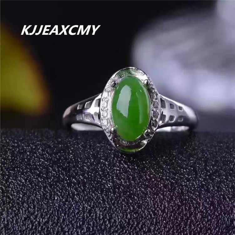 KJJEAXCMY natural and Tian Biyu rings, 925 silver inlaid natural jade rings, women's jewelry, hand ornaments