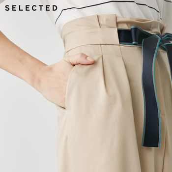 SELECTED new women\'s with micro-elastic high waist commuting business casual wide leg pants S|419114563