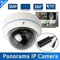 M3881C HD Outdoor Fisheye 3MP IP Camera POE Module 180/360 Degree Wide Angle Panorama CCTV Camera Dome Security Camera Onvif