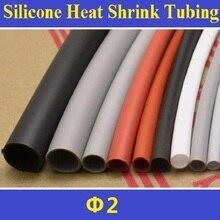 2 мм Гибкая мягкая 1,7: 1 Силиконовая термоусадочная трубка Абсолютно Новая высококачественная-2 метра