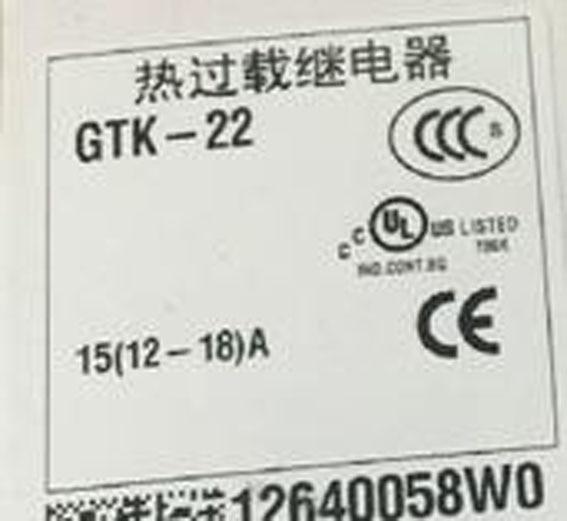 low pressure GTK-22 30.14A-19A Thermal relay gtk inspector ubuntu