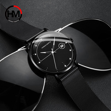 Fashion Mens Watches Top Brand Luxury Analog Ultra Thin Quartz Clock Casual Steel Mesh Waterproof Sport Watch Relogio Masculino