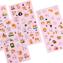 6pcs/pack Creative Cartoon Small Fresh Scrapbooking Label Diary Stationery Stickers Four Selected