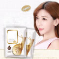 Snail Dope Moisturizing Mask Whitening Wrapped Mask Oil Control Facial Masks Smooth Face Mask Skin Care