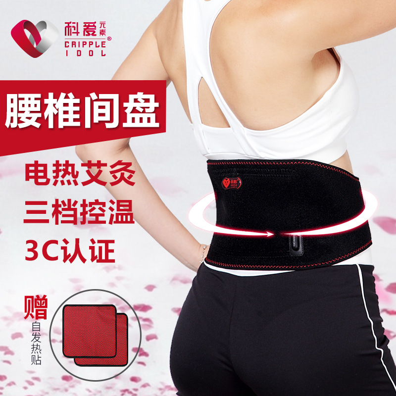 electric moxibustion, waist belt, waist warmer, summer heating, men and women warm palace electric heating waist belt protector for intervertebral strain lumbar support heating uterus stomach suited for men and women