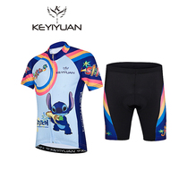 2018 Jersey Children S Clothing Children S Autumn And Winter Shorts Suit Team Bicycle Clothing Ride