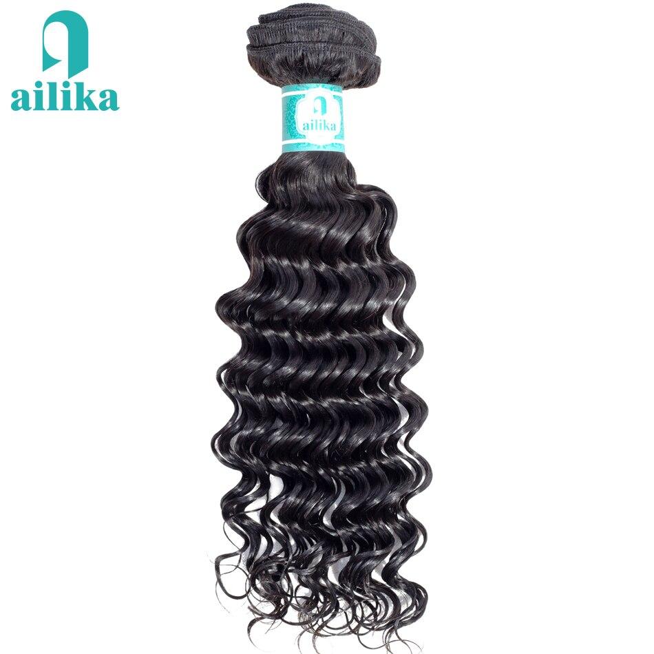AILIKA Hair Peruvian Deep Wave Bundles Deal Can Buy 1/3/4 Bundles 100% Non Remy Human Hair Extensions Peruvian Hair Bundles