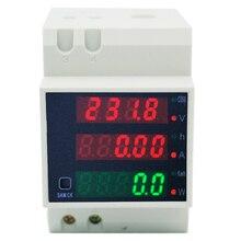 Digital Multifuction Meter AC 80-300V 0-100.0A Din Rail LED Energy Voltage Volt Current Meter Voltmeter Ammeter D52-2047 39%off