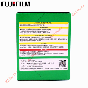 Image 5 - Brand New Fujifilm Instax Largo Film Plain Bordo Twin Pack (20 Foto) per Instant Photo Camera Instax 200 210 di Trasporto Libero
