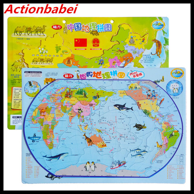 Online shop new 2018 wooden magnetic puzzles toys chinese version new 2018 wooden magnetic puzzles toys chinese version the world map puzzle map of china jigsaw double sided puzzle toys gifts gumiabroncs Gallery