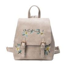 Элегантная вышивка рюкзаки Новые персонализированные школьники сумки Повседневная Sweety элегантный дизайн рюкзаки путешествия через плечо BP053