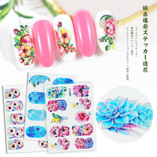 Get more info on the Cross-border for 5 d nail stick flower series relief watermark post nails, nail decals water stick