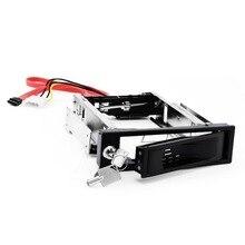 """3.5 """"caddy Mobile Rack SATA I/II/III HDD жесткий диск Носителей в 5.25"""" отсек до 6 Гбит для рабочего Anti-vibration Kit Запираемый"""