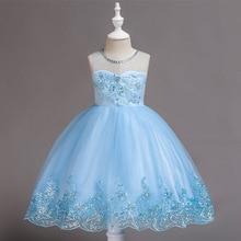 Girls Evening Party Dresses Elegant Toddler Girls Princess Dress Kids For Girls Wedding Dress Children 2 4 6 8 10 12 14 Years все цены