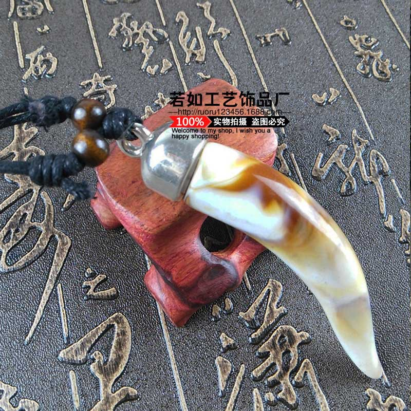 Cool Imitation Yak Bone Shark Tooth Necklace White Teeth Amulet Pendant For Men Women S Jewelry In Chain Necklaces From Accessories On