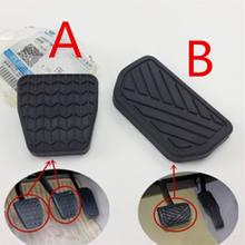 Auto kupplung bremse pedal schutzhülle für Geely Emgrand 7,EC7,EC715 EC718,Emgrand7-RV,EC7-RV,EC715-RV,EC718-RV