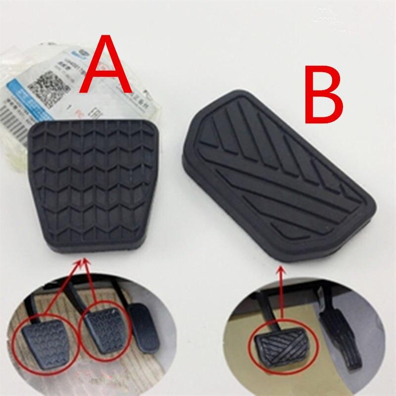Coche pedal embrague freno cubierta protectora para Geely Emgrand 7 EC7... EC715 EC718... Emgrand7-RV... EC7-RV... EC715-RV... EC718-RV