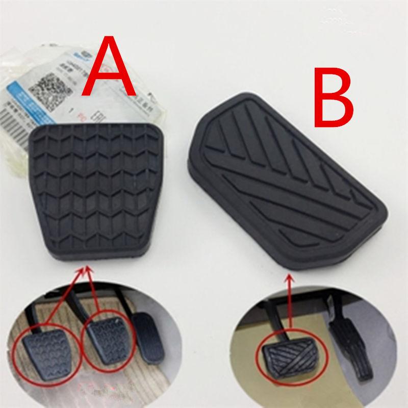 Pedal de freio de embreagem do carro capa protetora para geely emgrand 7, ec7, ec715 ec718, Emgrand7-RV, EC7-RV, EC715-RV, EC718-RV