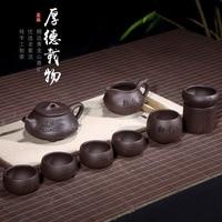Yixing Stone pot purple clay tea kettle Set Wholesale gift 9 pieces tea set Chinese kung fu zisha teapot tea cups Tea ceremony