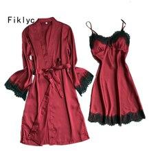 Fiklyc marca de manga completa sexy robe & gown define alças de espaguete camisola com roupão feminino rendas cetim conjunto