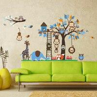 Free Shipping 4pc Set Fashion Removable PVC Jungle Animls Living Room Stickers For Children