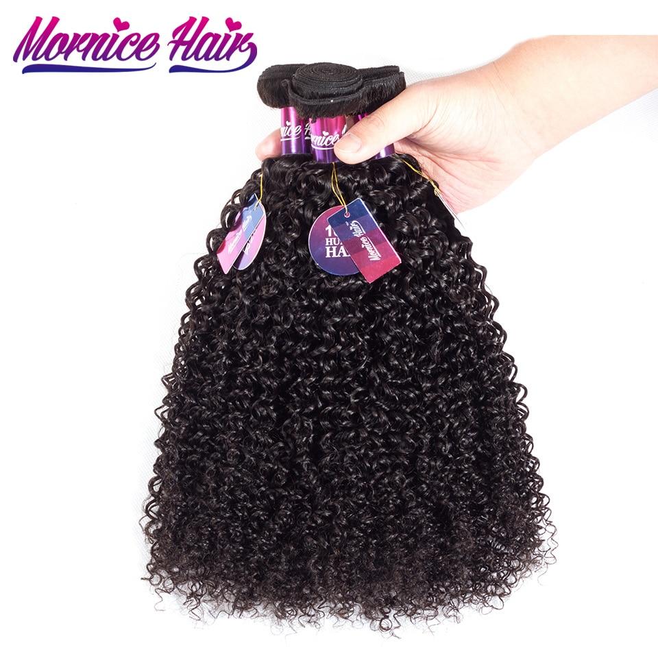 Mornice 3Pcs/Lot Peruvian Afro Kinky Curly Hair Weave 3 Bundles 100% Human