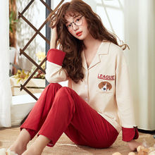 Купить с кэшбэком 100% Cotton Comfortbale Women Pajamas Suit Cartoon Print Sweet Night Sleep Clothes Lady Turn-down Collar Shirt+Pants Home Sets